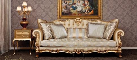 Almuftah Furniture And Decoration Almuftah Group