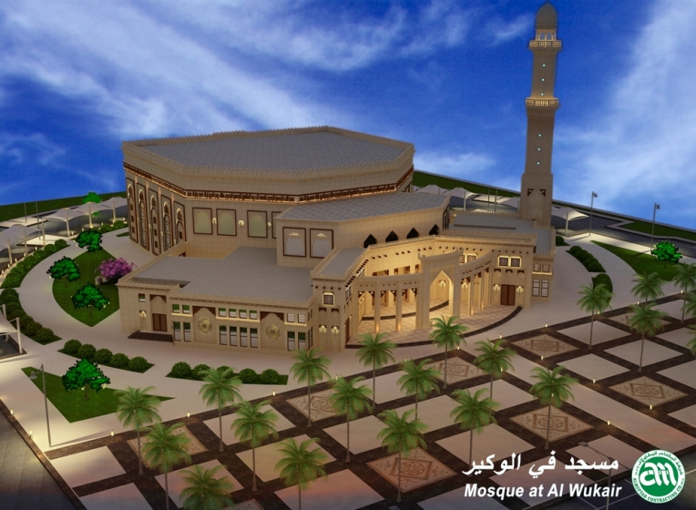 Completed Projects | Page 2 | Almuftah Group